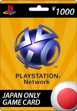 Playstation Network CDKey : Sony Playstation Network ¥1000 Card - Japan