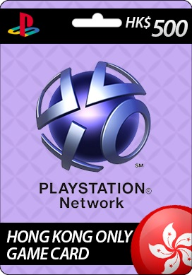 Playstation Network CDKey : Sony Playstation Network HK$500 Card - Hong Kong